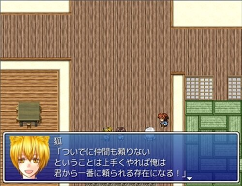 今昔妖物語 Game Screen Shot4