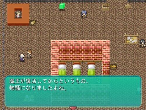 トアルユウシャノモノガタリ Game Screen Shot1
