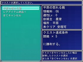 トアルユウシャノモノガタリ Game Screen Shot2