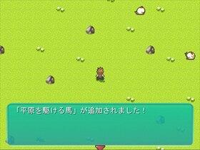 トアルユウシャノモノガタリ Game Screen Shot3