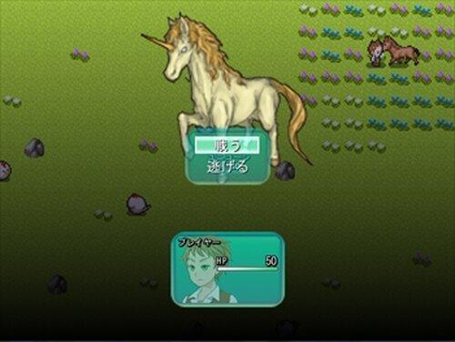 トアルユウシャノモノガタリ Game Screen Shots