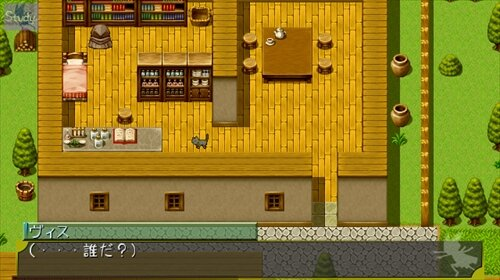 Study... ~Another World Second~ Game Screen Shot1