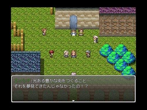 Adeptus Saga ~アデプタス・サーガ~ Game Screen Shot5