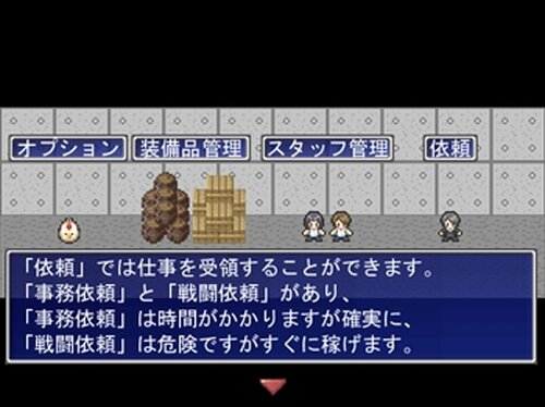 PMCをつくろう! Game Screen Shot3