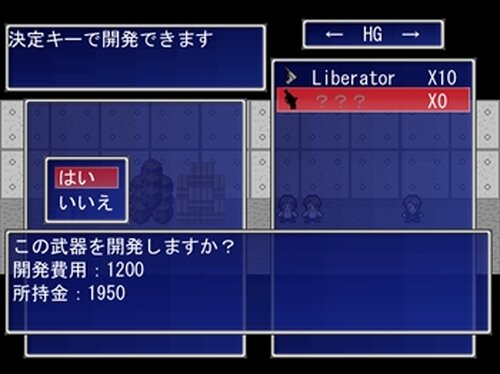 PMCをつくろう! Game Screen Shot5
