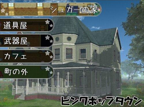 シュガーの小ぼうけん Game Screen Shot2