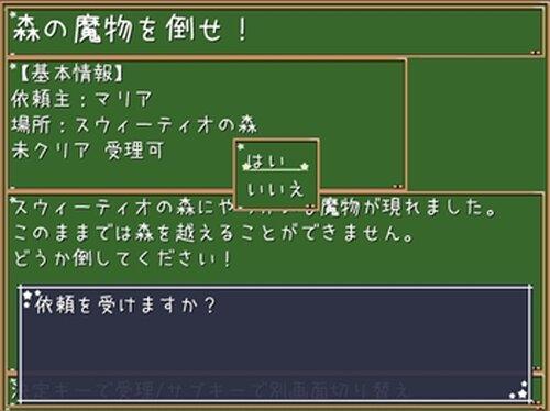 シュガーの小ぼうけん Game Screen Shot4