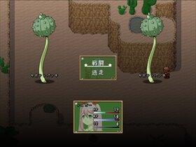 シュガーの小ぼうけん Game Screen Shot5