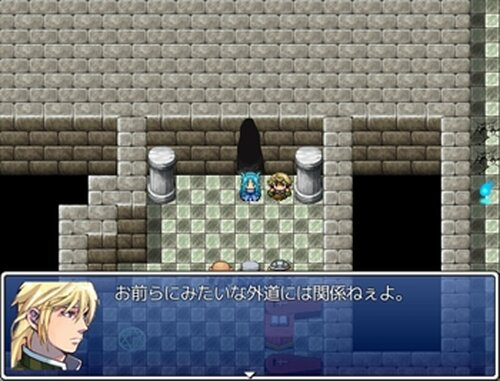 Zeke ~前編~ Game Screen Shot2