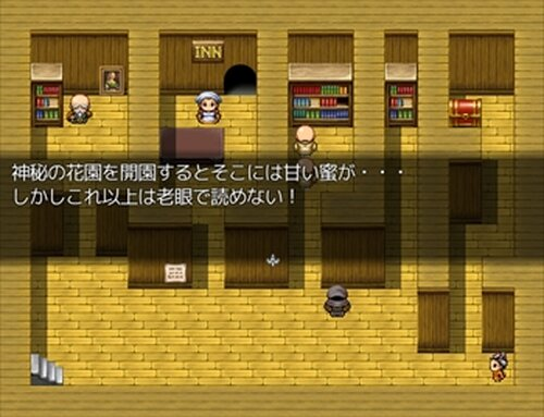 和尚がTWO Game Screen Shot3
