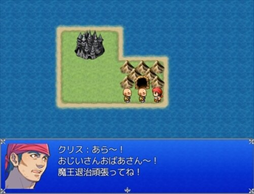 和尚がTWO Game Screen Shot4