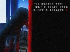 あなたと私のワールドエンド Game Screen Shot5