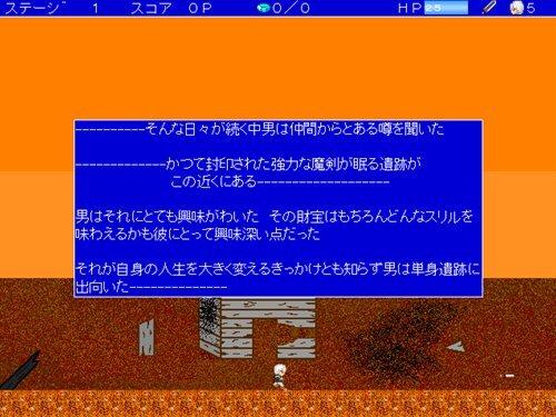 イルスと魔剣 Game Screen Shot1