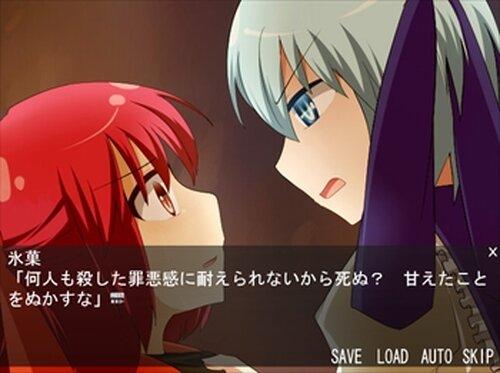 -魔法少×物語- 其の二・炎上シミュレーテッドリアリティ Game Screen Shot5