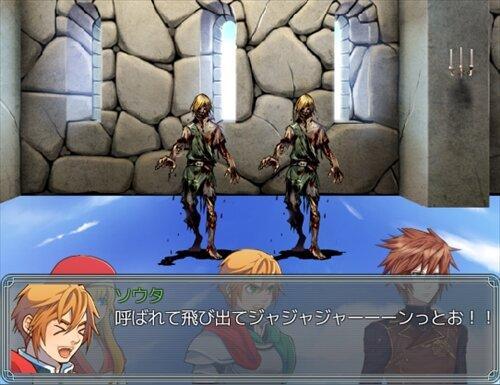アビスの誓い~体験版+スペシャルエピソード~ Game Screen Shot