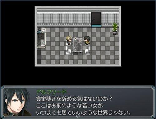 アビスの誓い~体験版+スペシャルエピソード~ Game Screen Shot2