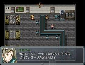 アビスの誓い~体験版+スペシャルエピソード~ Game Screen Shot3