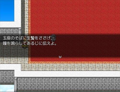 アビスの誓い~体験版+スペシャルエピソード~ Game Screen Shot5