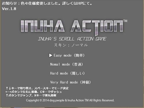 犬HAの横スクロールアクション Inuha Action Game Screen Shot2