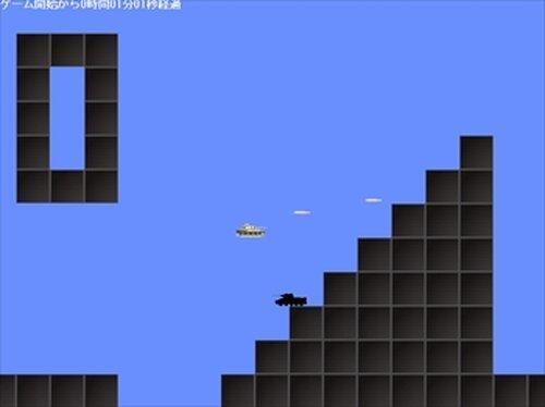 犬HAの横スクロールアクション Inuha Action Game Screen Shots