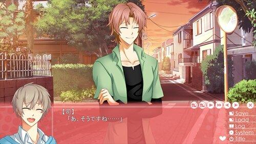 どきどき☆らぶポーション体験版 Game Screen Shot1