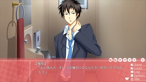 どきどき☆らぶポーション体験版 Game Screen Shot5