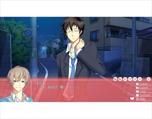 どきどき☆らぶポーション体験版 Game Screen Shots