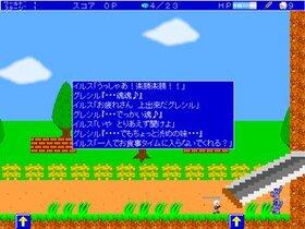 イルスと魔剣 Game Screen Shot4