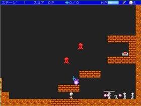 イルスと魔剣 Game Screen Shot5