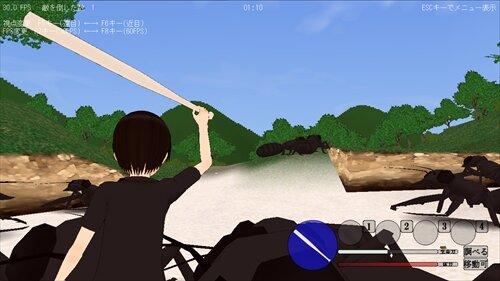キセイ prototype1.2 Game Screen Shot