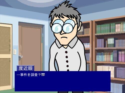 板前名探偵すしおか3 Game Screen Shot1