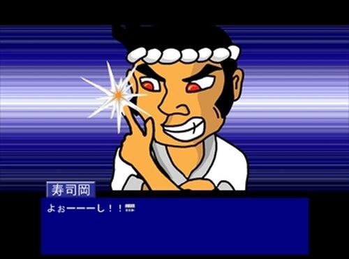 板前名探偵すしおか3 Game Screen Shots