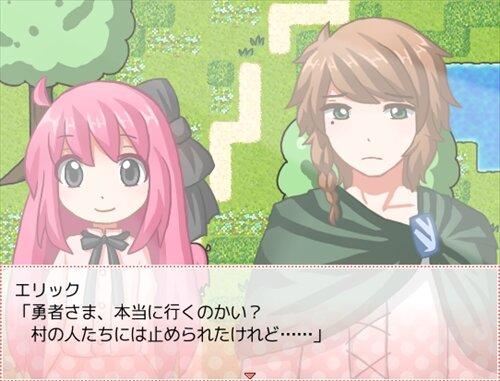 空中神殿の少女 Game Screen Shot1