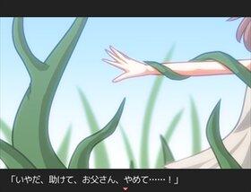 空中神殿の少女 Game Screen Shot2