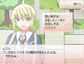 空中神殿の少女 Game Screen Shot3