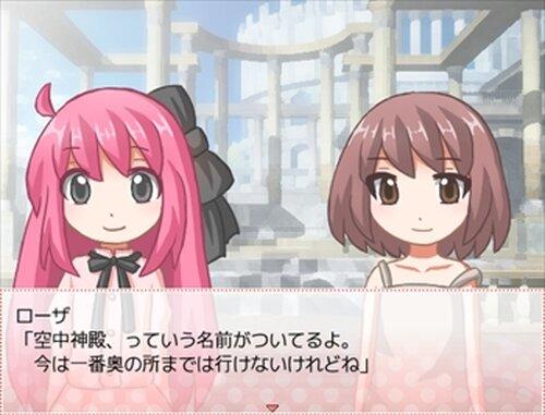 空中神殿の少女 Game Screen Shots