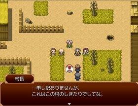 ダメダメなキミとファンタジー。 Game Screen Shot3