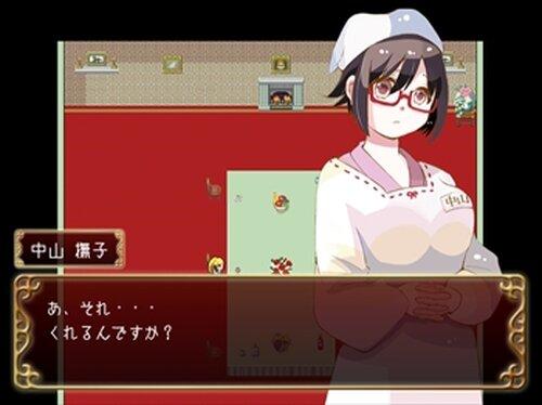 6人の料理人と隻眼の少女1 Game Screen Shot2