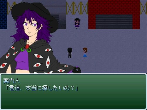 生贄の本 Game Screen Shot