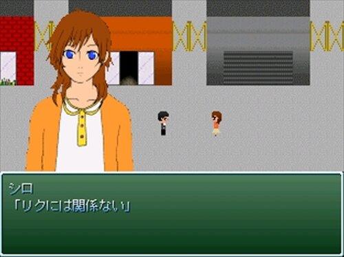 生贄の本 Game Screen Shot2