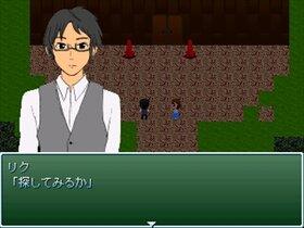 生贄の本 Game Screen Shot3