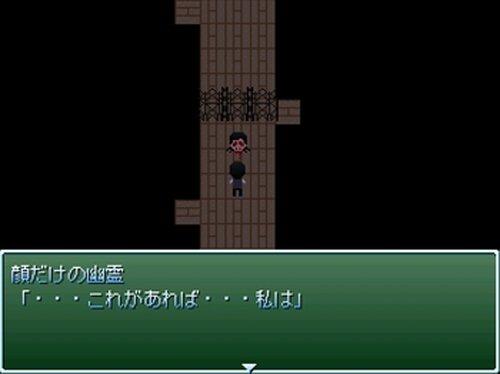 生贄の本 Game Screen Shot4