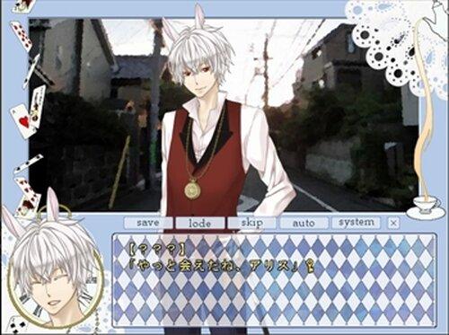 一翼のアリス Game Screen Shot2