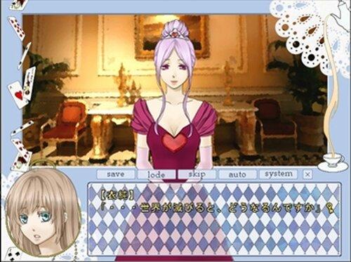 一翼のアリス Game Screen Shot3