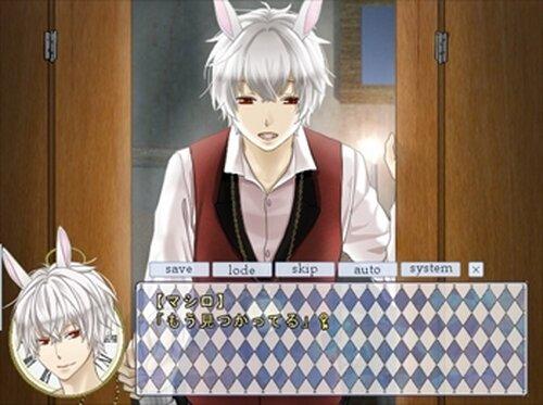 一翼のアリス Game Screen Shot4