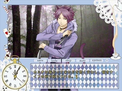 一翼のアリス Game Screen Shot5