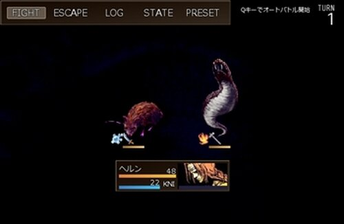 牢獄伝説 Game Screen Shot5