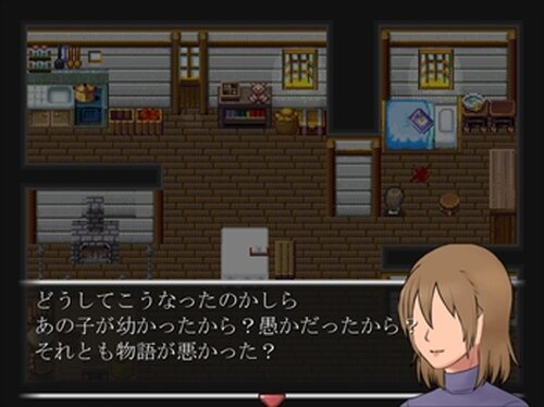 赤ずきん Game Screen Shot4