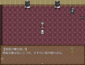 『新人のはなし』 Game Screen Shot2