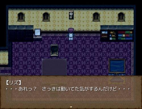 『新人のはなし』 Game Screen Shot3
